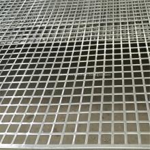 Алюминиевый квадратный перфорированный металлический лист