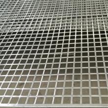 Agujero cuadrado de aluminio perforado hoja de metal
