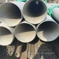 Tube en acier inoxydable 304 321 316L