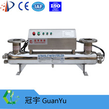 Uv water treatment system for water supply