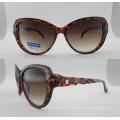 Солнцезащитные очки с поляризованным зеркалом Солнцезащитные очки P25030b