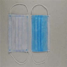 Medical Surgical Mouth Face Protective Disposable Masks