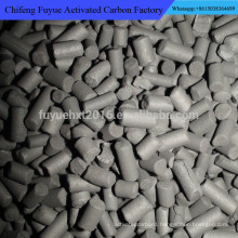 Pyrolysis Carbon Black Price/Abrasion Resistant Rubber/Activated Carbon Price Per Ton
