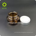 30g Custom Amber Glass Cosmetic Jar with Glossy Silvery Cap