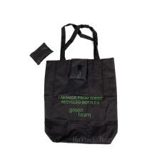 Складной мешочек с подкладкой RPET (hbrp-2)