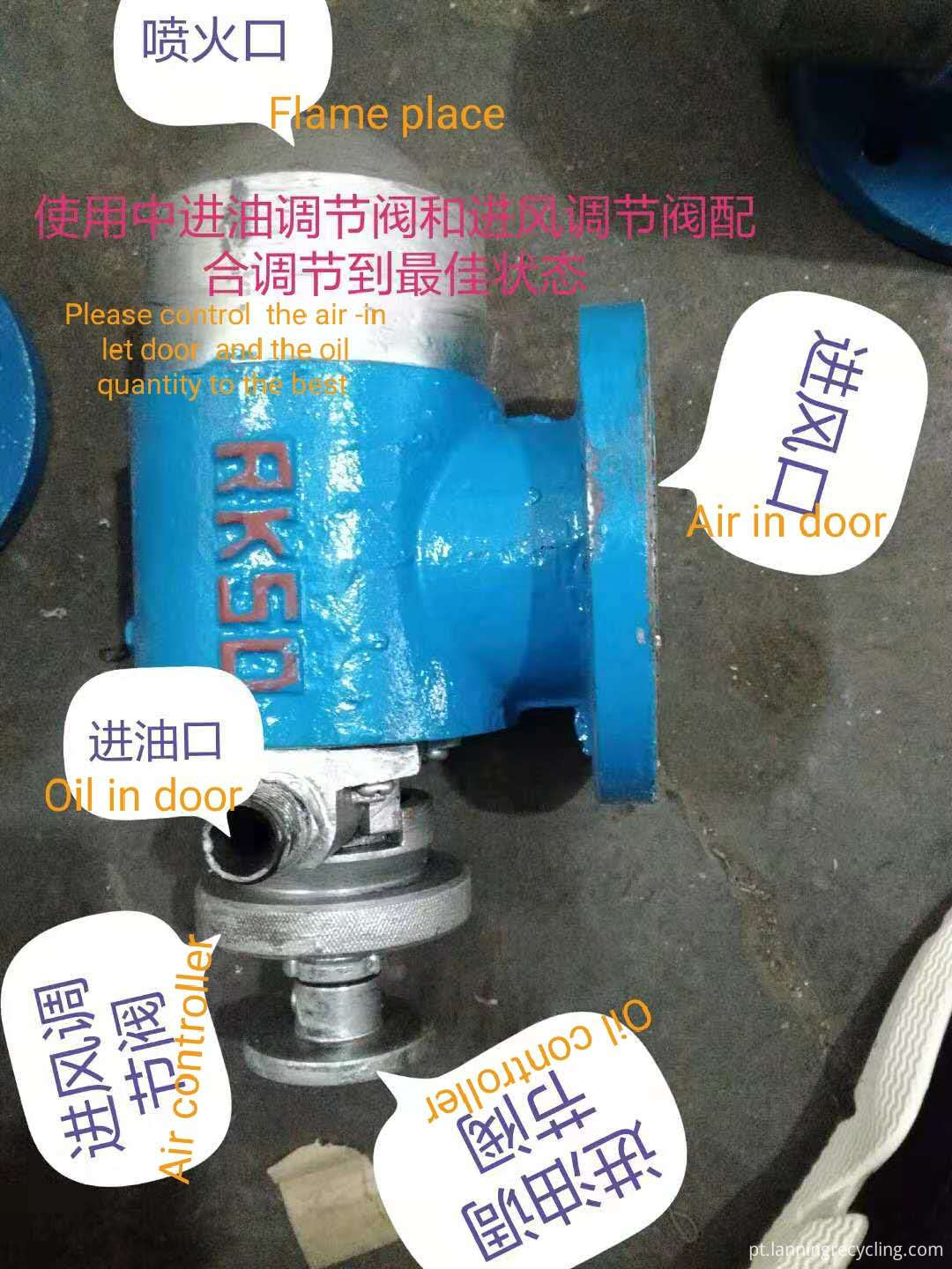 heavy oil burners for pyrolysis machine (3)