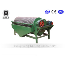 Laboratory Mini Magnetic Separator for Metal Mineral Plant