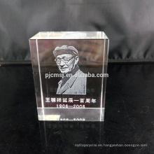 Cubo de bloques de grabado de cristal 3D de alta calidad personalizado de alta calidad