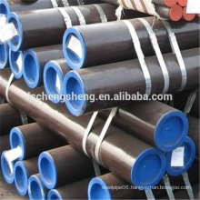 16Mn alloy Cold drawn seamless black steel pipe construction material