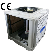 Fluxo de ar de 3 Kw de grandes dimensões Água condutora Refrigerador de ar evaporativo