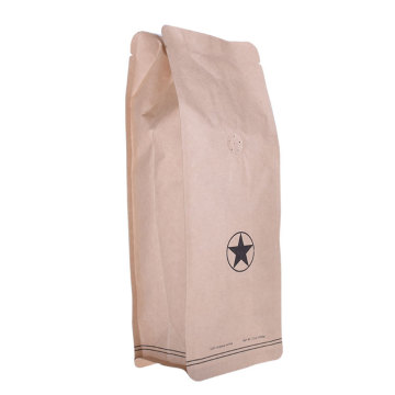 250g Kraft Paper Flat Bottom Bahan Kompostable Biodergradable Coffee / Tea Bag Masala