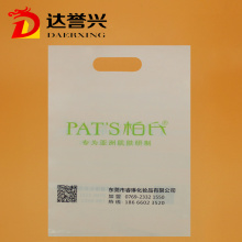 HDPE Die Cut Bag for Shopping