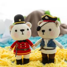 Crochet For Dummies Amigurumi Patterns
