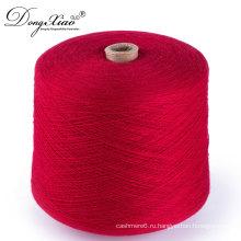 фондовый лот вязание пряжа толстый пряжа для вязания кашемир пряжа