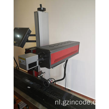 20W Co2 Flying Online lasermarkeermachine