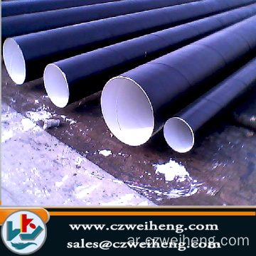 Big diamater Lsaw Steel Pipe