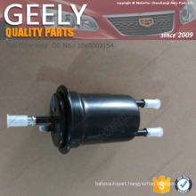 OE GEELY spare Parts fuel filter assy 1066002154