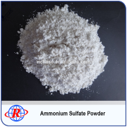 2016 High quanlity Ammonium Sulfate Steel Grade Powder for Inorganic Salt