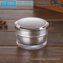 YJ-S15 15g noble and useful taper round 15g matt silver plastic jar