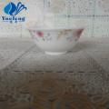 Opal Glass Pressing All Purpose Bowl