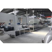 Línea de producción de paneles decorativos de pared de revestimiento de PVC