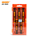 JAKEMY JM-8121 High quality plastic diy repair tool kit non-slip handle special insulated cr-v screwdriver set