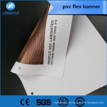 Großhandel aus China nahtlose hochwertige PVC-Flachs Baner