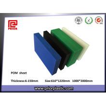 POM Sheet for Engneering Plastic
