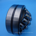 23226 Spherical Roller Bearing 23226CCW33 130*230*80mm