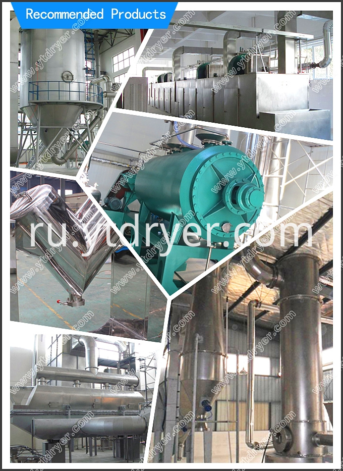 XF Series Horizontal Fluidizing Dryer