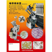 embroidery machine embroidery cording device