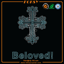 Cross Beloved rhinestone iron on appliques