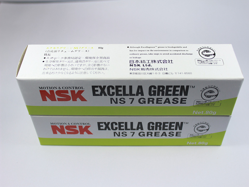 Nsk Ns7 K3035k Grease