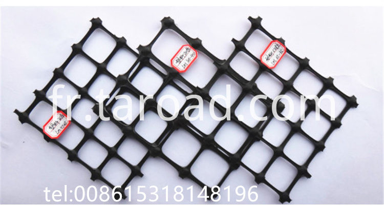 pp biaxial geogrid (1)