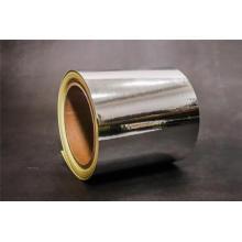 Яркая серебряная фольга с желтой бумагой