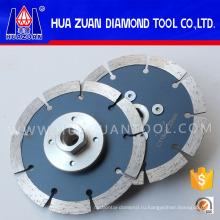 Прессованный сегментный алмазный пильный диск для гранита и керамики