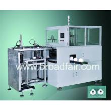 Máquina de fabricación de máscaras semiautomática (BF-23FAU)