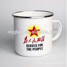 Chinese Style Enamel coating mugs cups set