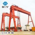 RMG Port Container Crane à vendre, Crane Manufacturing Expert Produits