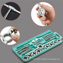 20 PCS SAE Tap and Die Set