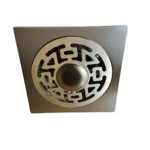 Bathroom shower odor-resistant brushed Chrome finish brass steel floor drain