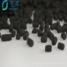 Factory supply activated carbon for aquaculture