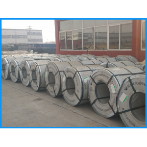 cold rolled steel sheet in coil prices