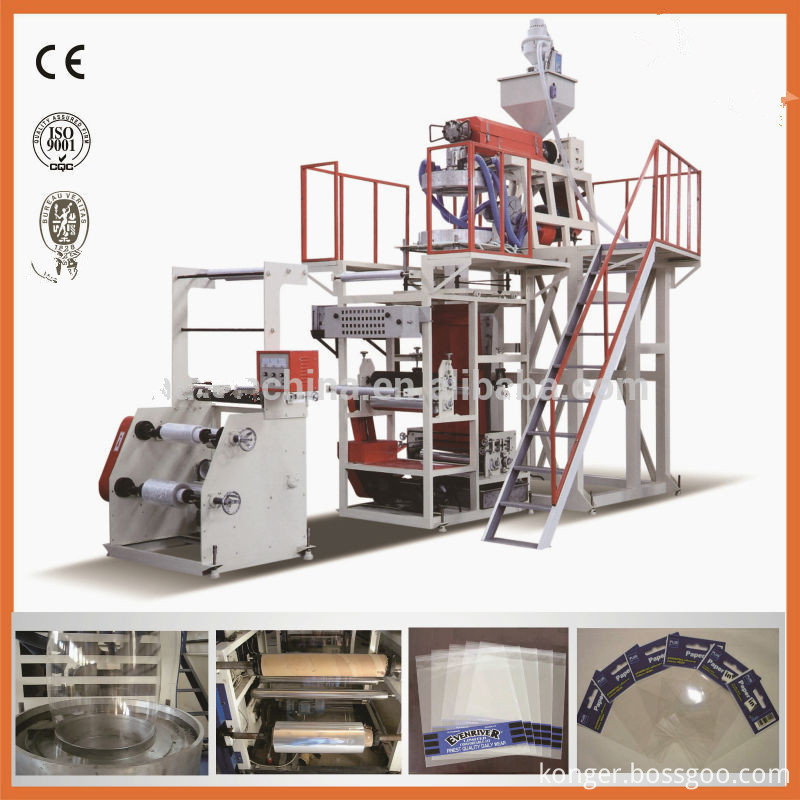 Blown-Film-Machine-Automatic-PP-Film-Blowing