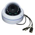 CCTV Indoor 1080P IR Dome IP Sicherheitskamera