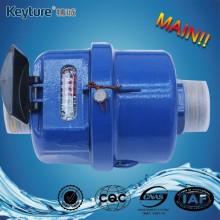 Medidor de água volumétrico de bronze do corpo do pistão rotativo