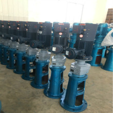 JIAYOU Helical Inline Gearmotors and speed reducers