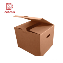 Professional manufacture custom printed cheap food packaging box