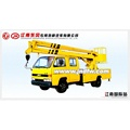 Hydraulic aerial work platform bucket lift truck