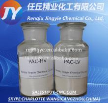 oil drilling fluids additive Polyanionic cellulose PAC